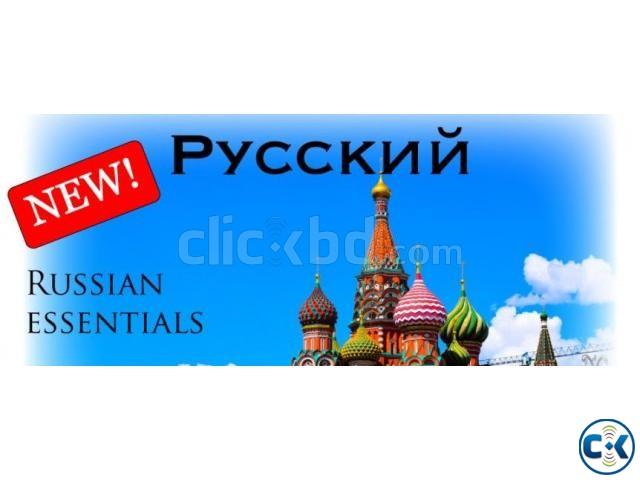 Russian language course in Dhaka Uttara | ClickBD large image 2