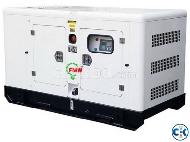 40 KVA Diesel Generator China | ClickBD large image 0