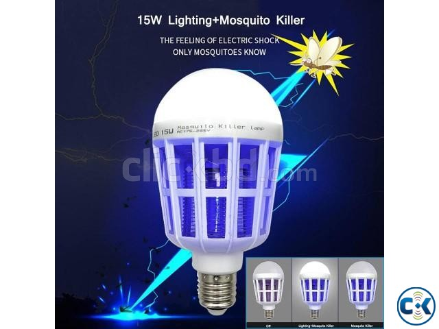 Mosquito Killer Lamp Original LED 01618657070 | ClickBD large image 0