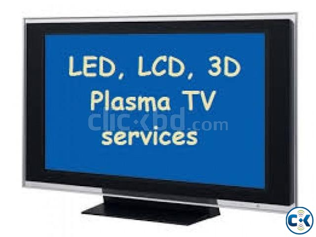 TV Repair dhaka | ClickBD large image 0