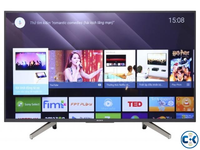 Sony Bravia KD-43X7000F 4K UHD 43 Inch LED Smart TV   ClickBD large image 0