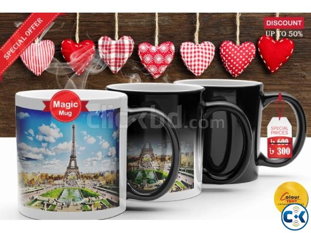 MAGIC MUG PRINT BEST GIFT 4 YOUR BEST FRIEND  | ClickBD large image 0