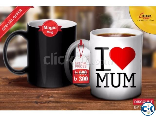 MAGIC MUG PRINT BEST GIFT 4 YOUR BEST FRIEND  | ClickBD large image 1