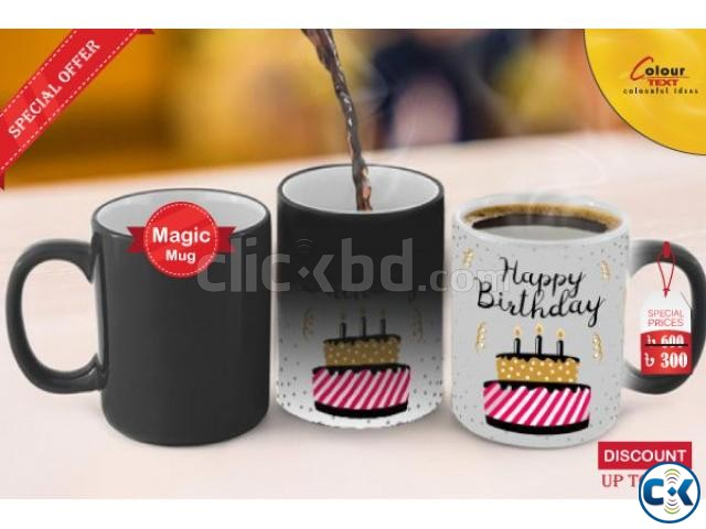 MAGIC MUG PRINT BEST GIFT 4 YOUR BEST FRIEND  | ClickBD large image 2