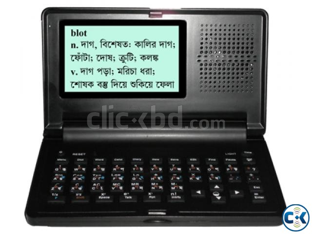 Talking Word Master Digital Dictionary | ClickBD large image 1