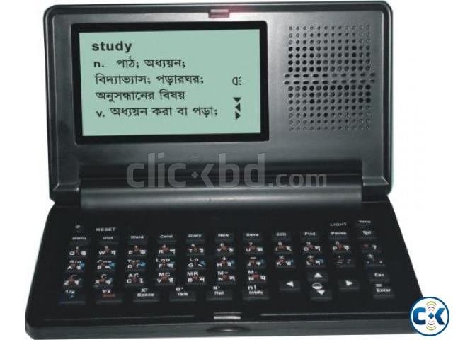 Talking Word Master Digital Dictionary | ClickBD large image 3