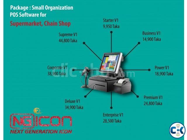 POS Software for Supermarket Chainshop | ClickBD large image 0