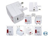 All in One International Adapter
