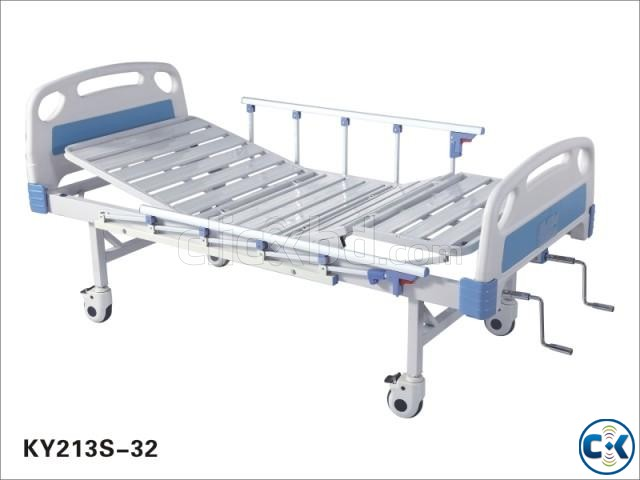 Home Care Bed Hospital Bed   ClickBD large image 0