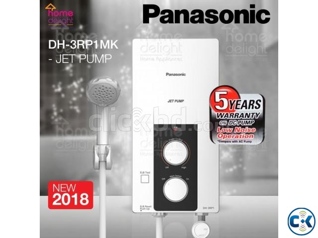 Panasonic DH-3RL1MW Electric Power Instant Water Heater | ClickBD large image 2
