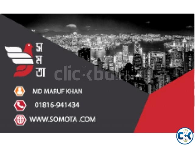 business card | ClickBD large image 1