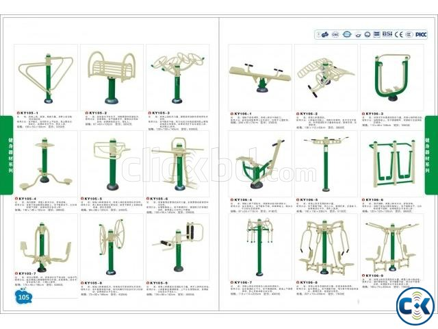 Children Playground Equipments | ClickBD large image 3