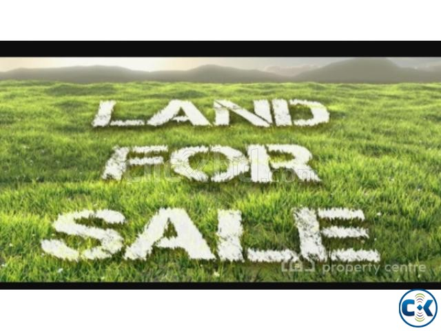 LAND FOR SALE IN WEST BENGAL KOLKATA | ClickBD large image 0