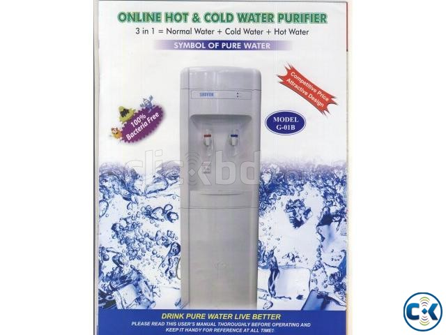 Water Filter Meade in Korea best quality in Bangladesh | ClickBD large image 0