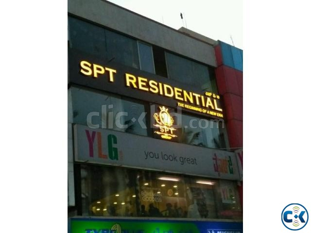 3d Lighting Signboard in Dhaka . Bangladesh | ClickBD large image 1