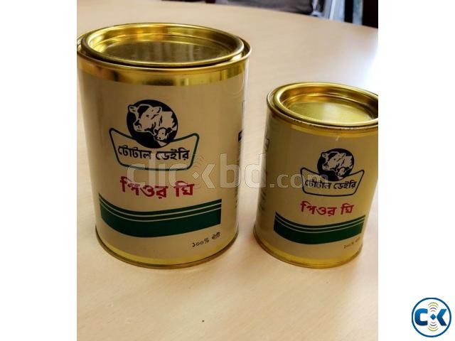 Farm fresh Dairy pure GHEE from own farm milk 250g | ClickBD large image 0
