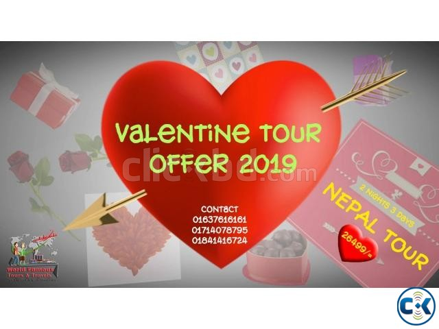 Valentine Offer 2019 | ClickBD large image 0