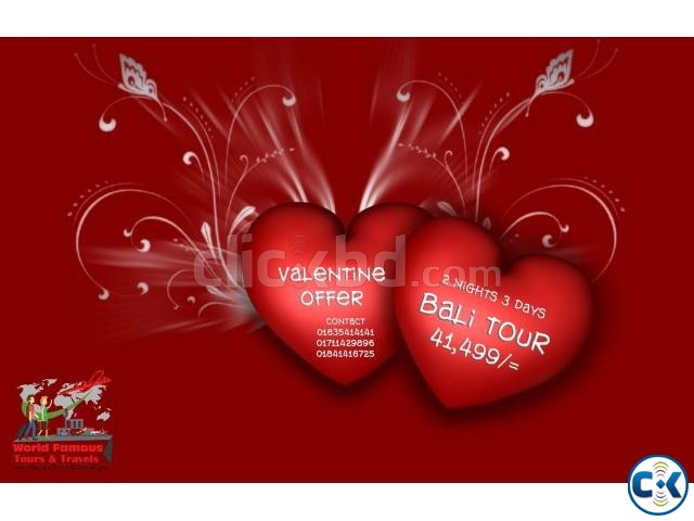 Valentine Offer 2019 | ClickBD large image 1