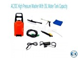 AC DC high pressure washer with 35L water tank capacity