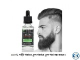 Beard Growth Oil - 30ml