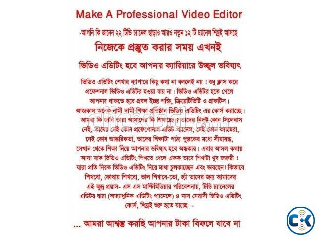 VIDEO EDITING TRAINING | ClickBD large image 1