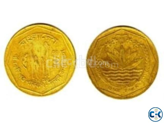 antiq coin sell | ClickBD large image 0