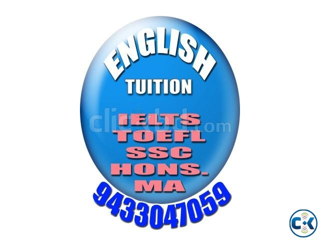 IELTS Coaching Online Classes | ClickBD large image 1