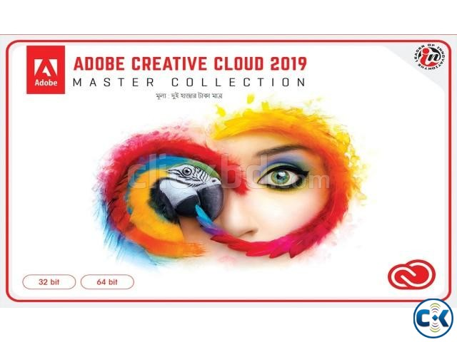 Adobe Master Collection 2019 for MAC | ClickBD large image 0