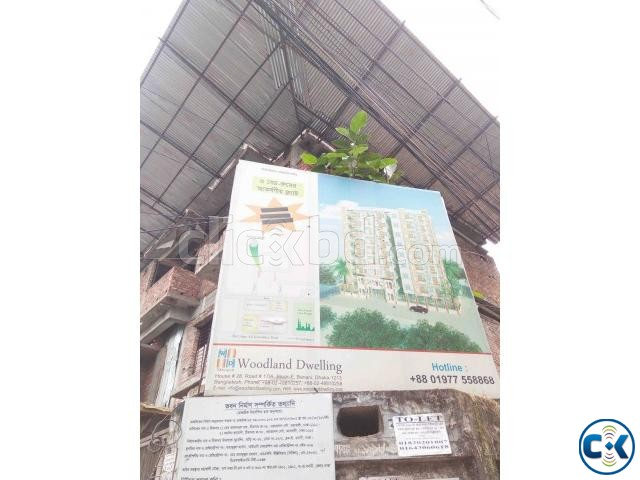 Apartment for sale at Mohakhali Wireless Gate | ClickBD large image 1