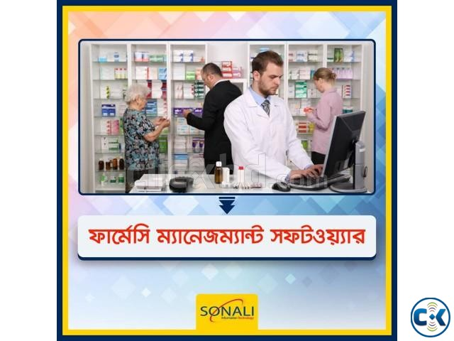 Pharmacy Management Software | ClickBD large image 1
