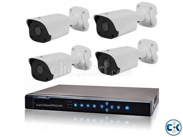 4 IP Camera Package Lowest Price  | ClickBD large image 0