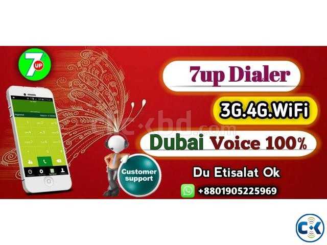 7up Dialer Op Code Sell One Time 400  | ClickBD large image 0