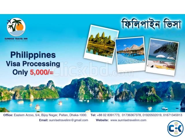 Philippines Visa Processing Only 5 000  | ClickBD large image 0