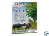 Sho-Tej Natural Cow Feed MilkMaker