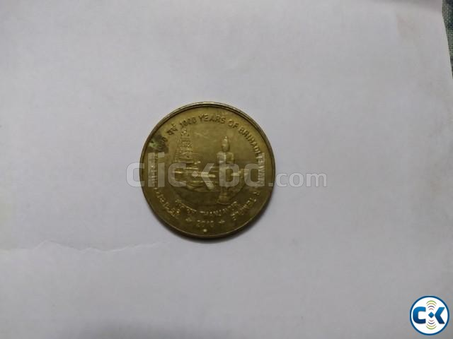 Commemorative Indian coins | ClickBD large image 3