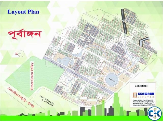 Commercial Plots at Purbachal PURBANGON | ClickBD large image 0