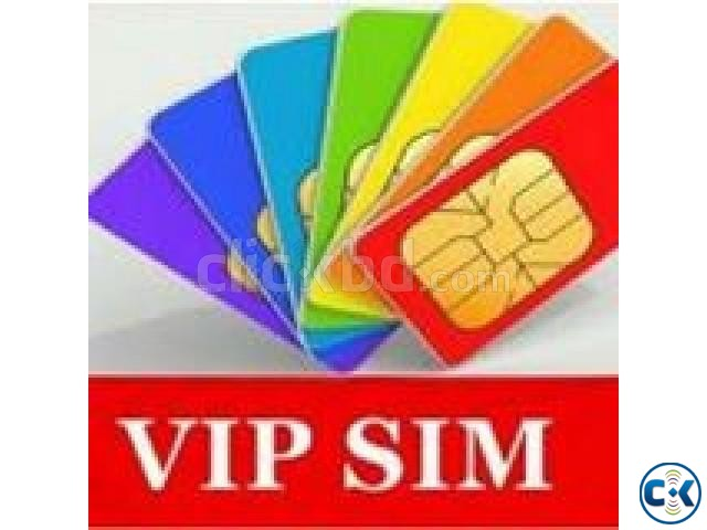 Vip sim card All operator. | ClickBD large image 0