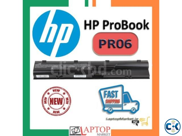 Hp 4440s 4540s PR06 battery | ClickBD large image 0