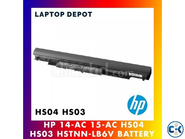 Hp HS04 battery best quality | ClickBD large image 0