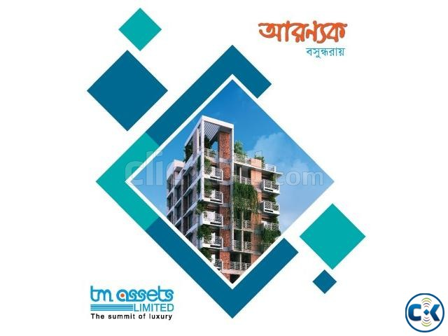 1265 2530 sft flat sale at Bashudhra R A | ClickBD large image 0