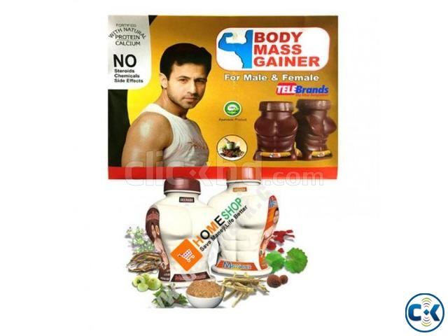 BODY MASS GAINER | ClickBD large image 3