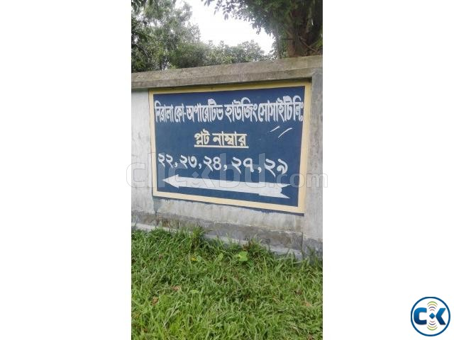 50 Sotanso Land For Sale in Savar Ashulia | ClickBD large image 1