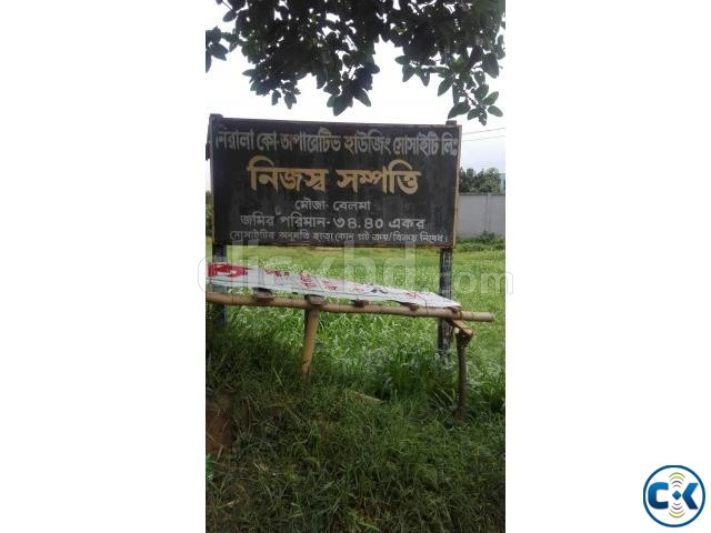 50 Sotanso Land For Sale in Savar Ashulia | ClickBD large image 2
