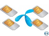 01711 Gp Vip Sim Cards NO