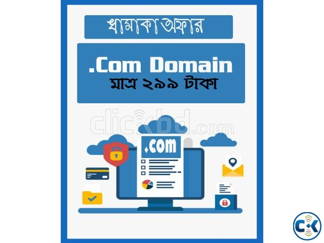 Low rate .com domain. only 299 tk .com domain for 1year | ClickBD large image 0