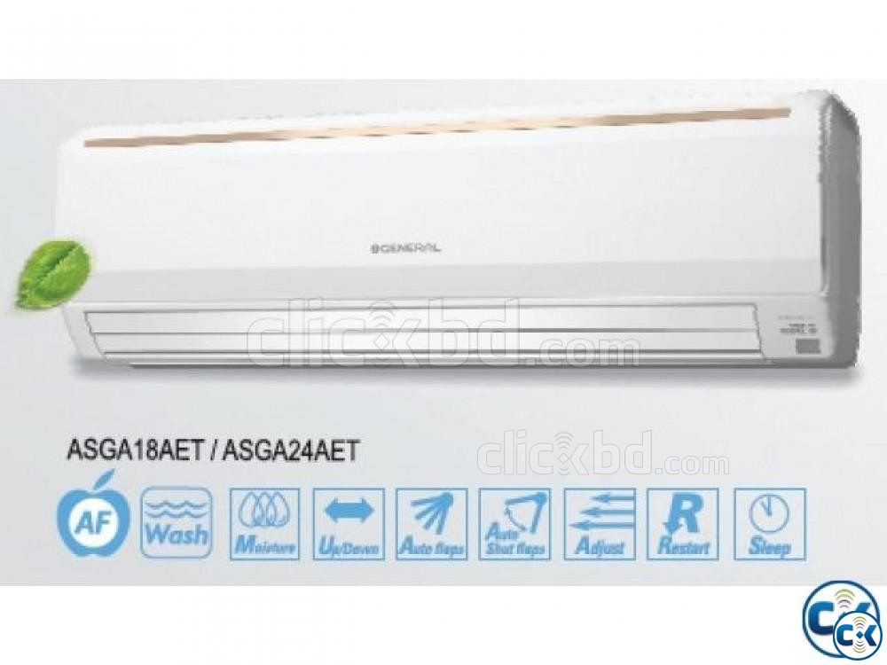 O General 1.5 Ton Air Conditioner AC With Warranty | ClickBD
