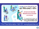 Physiotherapy Home Care Dhaka