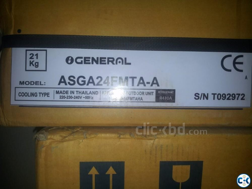 New O-General Split Air conditioner Original 1.5 ton | ClickBD large image 2
