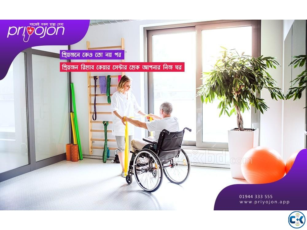 Health Rehab Care Service At Home Support | ClickBD large image 0