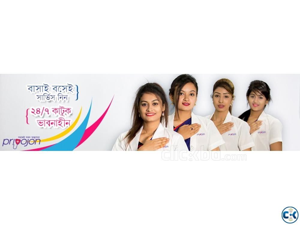 Need Medical Life Care Support in Bangladesh | ClickBD large image 0